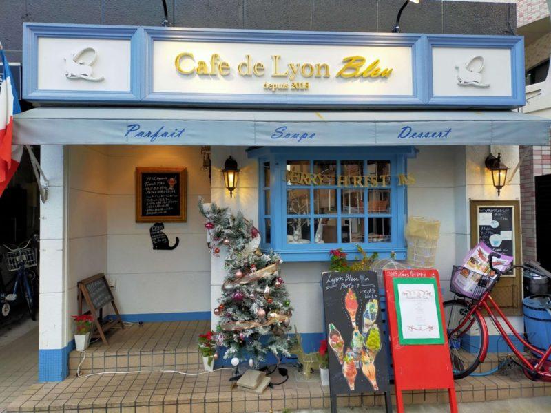 Cafe de Lyon Bleu カフェ ド リオン ブルー