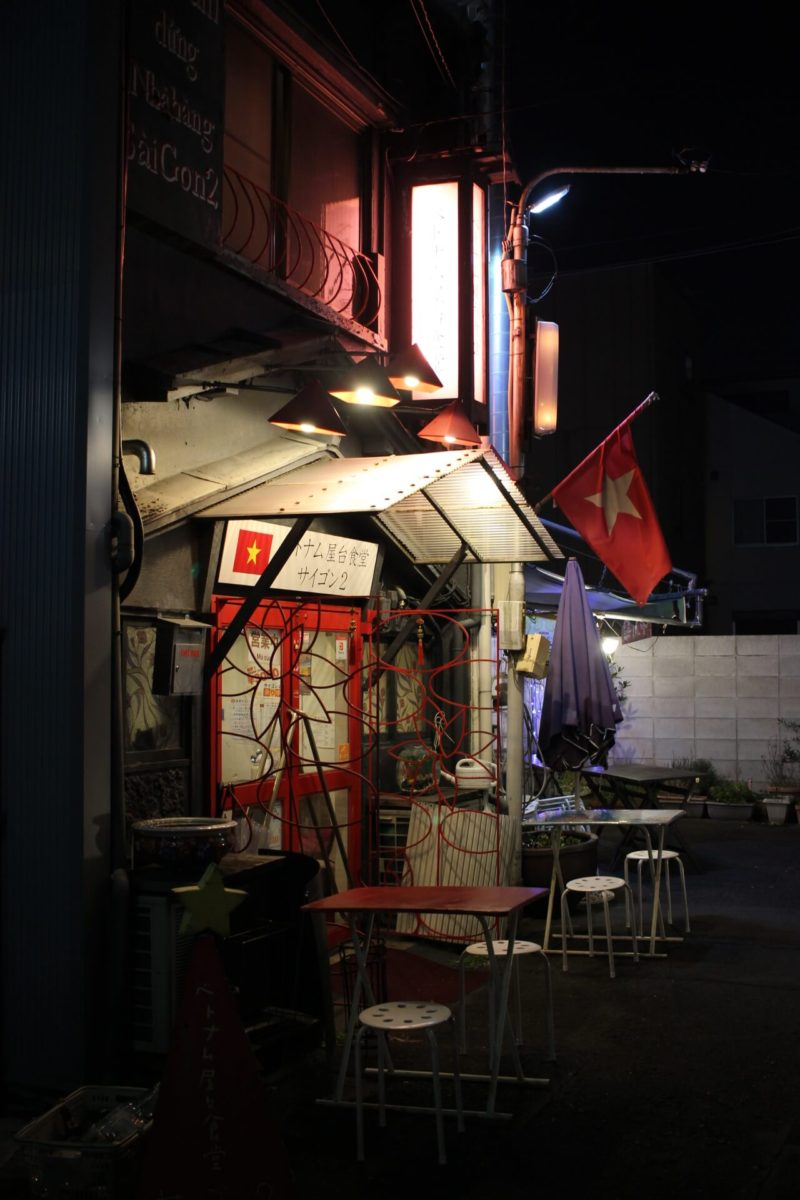 ベトナム屋台食堂 saigon deux サイゴン2