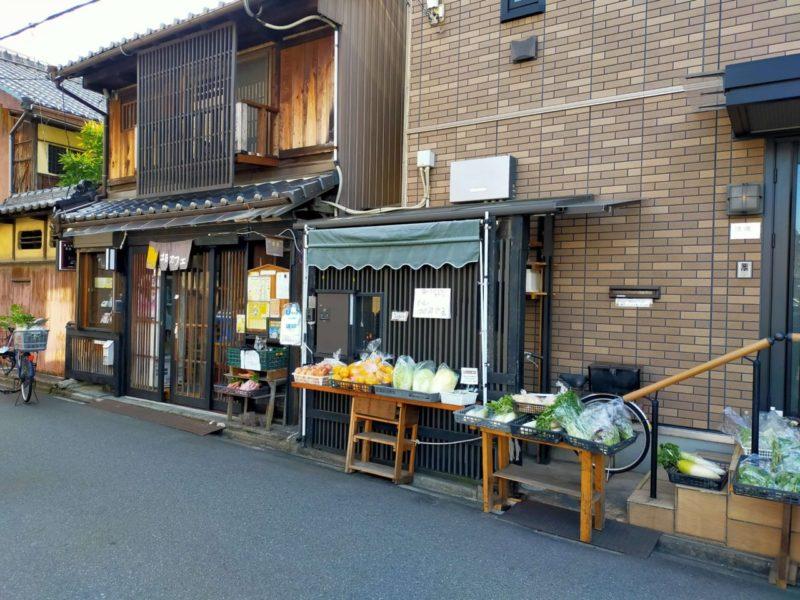 茶房楽座(土日カフェ)