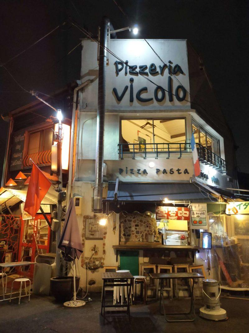 石窯屋台食堂 VICOLO (ヴィッコロ)