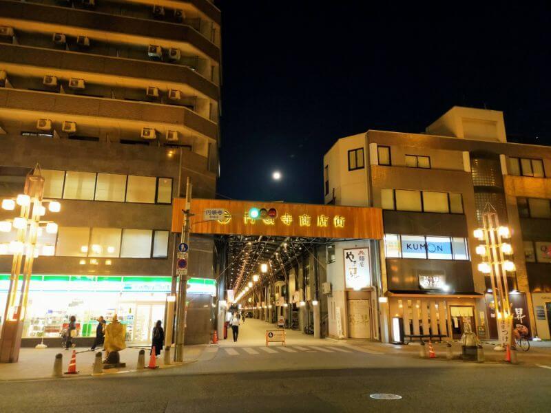 円頓寺商店街とスーパームーン