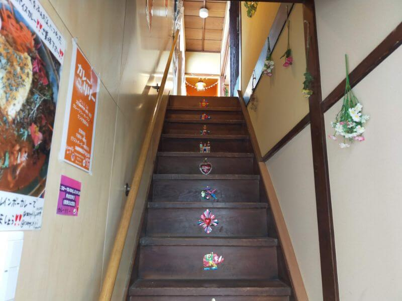 カレーリリーの階段